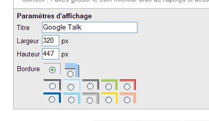 Google Talk Gagdet
